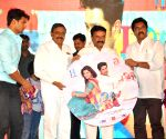 Audio launch of telugu movie Love States