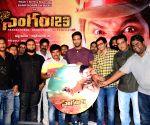 Audio release of Telugu movie Singam 123