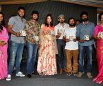 Audio releasing of Telugu movie Naalo Okadu