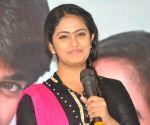 Audio success of film Lakshmi Raave Maa Intiki