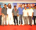 Hyderabad: Beeruva Success meet