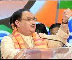 Telangana government neck-deep in corruption: Nadda
