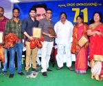 Narayana Rao  falicitated Chandamama Kathalu movie