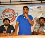 Film Ranam 2 press meet