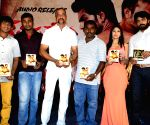 'Geethopadesam' - audio launch