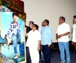 Hitudu Poster Launch