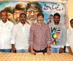 'Hitudu' - Press meet