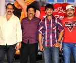Janda Pai Kapiraju Success Meet held at Prasad Labs