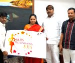 Miss Telangana 2015 Official Logo Launch by Smt. K. Kavitha