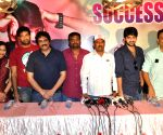 'Lakshmi Raave Maa Intiki' - Success meet