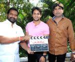 Launch of film Yetakaaram
