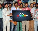 Launch of Lavakusha teaser