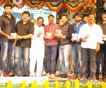 'Mukunda' - audio release function
