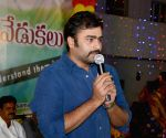 Nara Rohit at Samskruti School