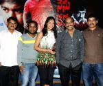 Nenu Nene Ramune' - press meet