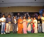 Film O Malli Audio Success meet