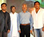 'OK Bangaram' - audio Success meet