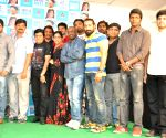Oka Laila Kosam Success meet