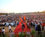 VHP public meeting