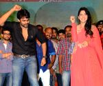 Telugu film 'Pilla Nuvvu Leni Jeevitham' - audio Success Meet