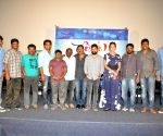 Press meet of film Dongata