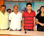 'Ramayya Vasthavayya' - press meet