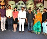 Press meet of Telugu movie Andala Chandamama