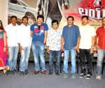 Press meet of Telugu movie Lion