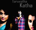 Still of telugu movie Taruvata Kadha