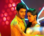 Stills of telugu movie Where is Vidyabalan