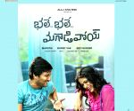 Stills of film Bhale Bhale Magadivoi
