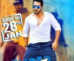 Stills of film Temper