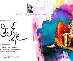 Stills of Telugu movie Jyothi Laxmi