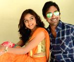 Hyderabad: Stills of telugu movie Paddanandi Premalo Mari