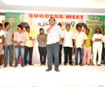 Success Meet of film Brother Of Bommali