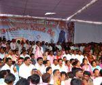 Telangana Rashtriya Samithi (TRS )