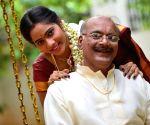 Telugu film 'Dollar Ki Maro Vaipu' - stills