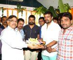 Telugu film 'Kumari 21 F' - stills