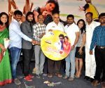 Toll Free No 143 audio launch