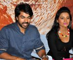Telugu movie Calling Bell Success meet