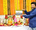 Telugu movie Chuttalabbayi opening