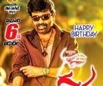 Hyderabad: Telugu movie Gaddam Gang stills