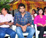 Trailer Launch of film Anaganaga Oka Chitram