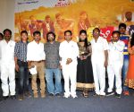 Trailer launch of film Prema O Prema