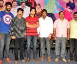Trailer launch of film Vinavayya Ramayya
