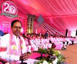 : Hyderabad:  TRS planner K. Chandrashekar Rao re-elected TRS Party in Hyderabad
