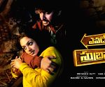 'Yevade Subramanyam' - wallpapers
