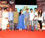 Yevade Subramanyam Success meet