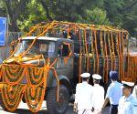 Marshal of IAF Arjan Singh's state funeral