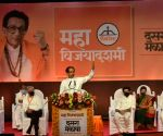 If GST has failed, revert to old tax system: Thackeray